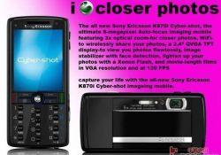 Sony Ericsson K870i: подделка или новая громкая новинка?