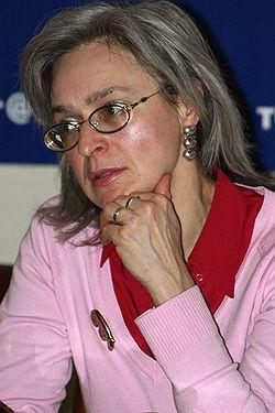 Анна Политковская стала финалистом премии Сахарова