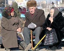 Страсбургский суд заставит Россию платить пенсии