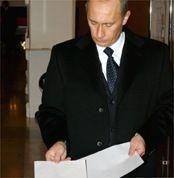 «Единая Россия» получит конституционное большинство в следующей Госдуме