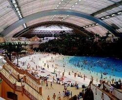 Самый крупный аквапарк под крышей (фото)