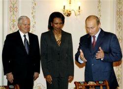 Президент РФ Владимир Путин принял Кондолизу Райс и Роберта Гейтса