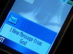 Рассылку SMS на латинице признали незаконной
