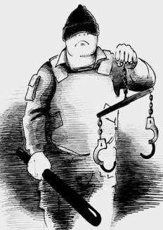 """Начальник УБОПа снял охрану с \""""авторитета\"""" вопреки интересам службы"""