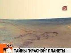 НАСА опубликовало новые фотографии поверхности Марса