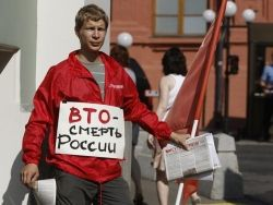 Совет Федерации ратифицировал протокол вступления РФ в ВТО