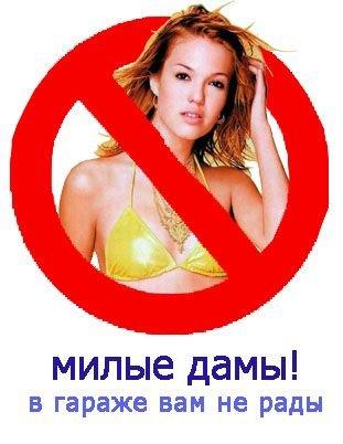 Юные пацаны трахают тетак на руском языке