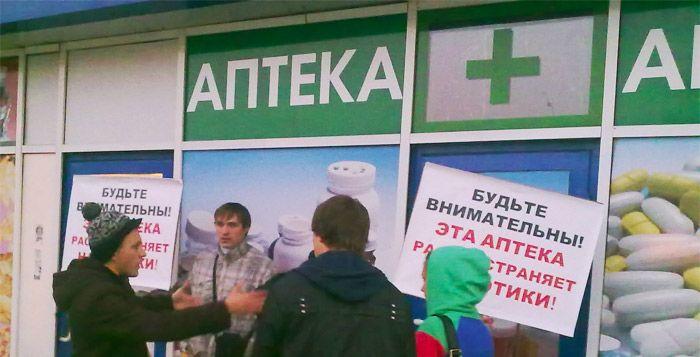 трусы самая дешевая аптека в новокузнецке работы термобелья