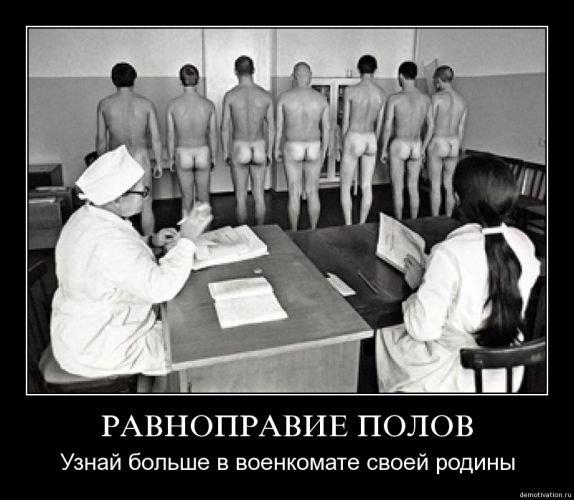 Медосмотр девушек в военкомате