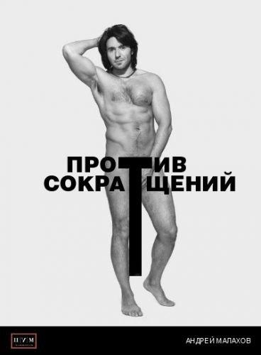 ya-hochu-sosat-u-menya-seychas-poletsya-v-trusi-bolshie-silikonovie-grudi-sekretarshi-v-kolgotkah