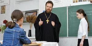 Гомосексуалисты религиозное отречения