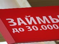 президент монголии списал кредиты пенсионерам взять потребительский кредит в спб