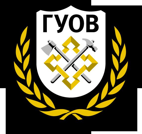 страны Россия главное управление обустройства войск хабаровск хабаровский к День рождения Аппликация