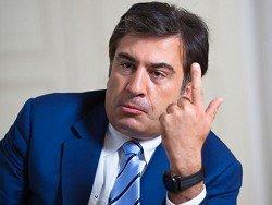 Саакашвили: сегодня существует две Украины
