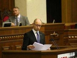 Яценюк назвал главные проблемы украинской политики