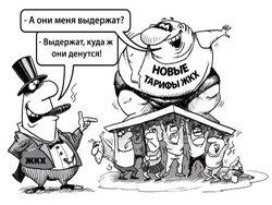 Дорогих россиян ждет тепловой удар