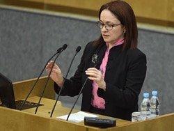 Набиуллина констатировала восстановление российской экономики