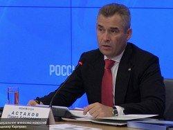 Астахов обещал расследовать факт атаки коллекторов на больницу Ставрополья