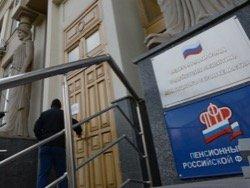 Путин подписал внесение Как формируется пенсия.
