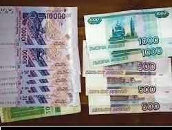 Африканская пенсия выше российской