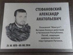 Защитнику Донбасса установят памятник в пермской школе