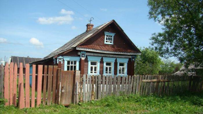 Куплю старый дом пмж