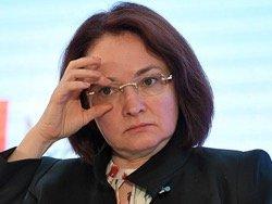 Набиуллина заработала 24 миллиона рублей за год