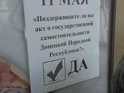 Хороший Крым и плохой Донбасс 4cddce75eba34449aa3f0975d3d15b67