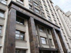 В России будет создана национальная перестраховочная компания