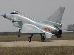 В Пентагоне рассказали о перехвате разведчика ВВС США китайским истребителем