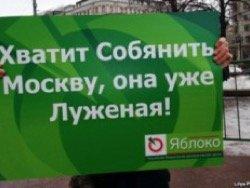 Депутаты в письме к Путину требуют отставки вице-мэра Хуснуллина