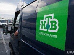 НТВ ответил уральским СМИ, обвинившим телеканал в пропаганде