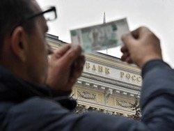 Банк России запустил конкурс на дизайн новых рублей
