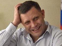 В СБУ посоветовали Захарченко застрелиться
