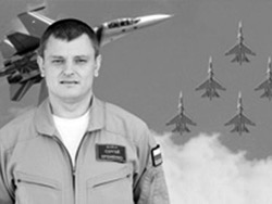 СМИ назвали фамилию погибшего летчика