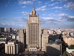 Москва ответила на заявление о согласии России пустить в Донбасс миротворцев