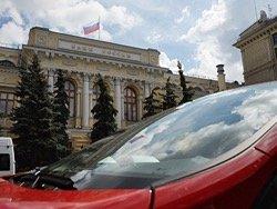 Резервный фонд России вырос до 38 миллиардов долларов