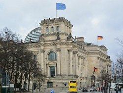 В Бундестаге подвергли критике решение МОК о допуске сборной России к ОИ