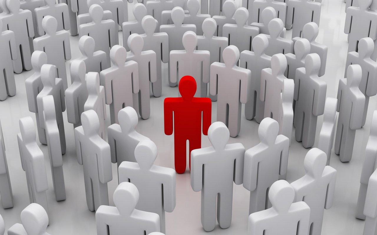 individuallity vs conformity essay