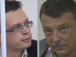 """""""Максименко и Никандров были уверены, что они неприкасаемые"""""""