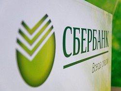 Сбербанк внедрит исламский банкинг через отделения в Москве и реги