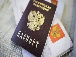 В России заработал закон об упрощенном гражданстве для ценных специалистов