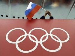 Решение об участии россиян в Олимпиаде примет комиссия из трех человек