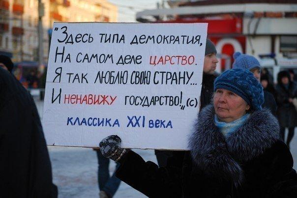 Путаете Страну Россия С Государством