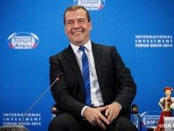 Путина просят отправить Медведева в отставку за слова об учителях