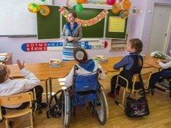 У инвалидов и сирот появится шанс на бесплатную учебу в частных школах