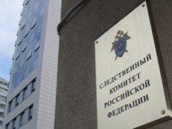 СМИ рассказали о масштабной внутренней реформе в Следственном комитете