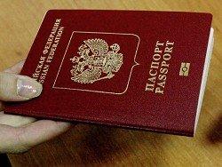 МВД: Россияне стали реже оформлять загранпаспорта
