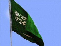 Саудовские ВВС разбомбили больницу в Йемене: 8 жертв
