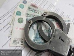 Генпрокуратура составила карту коррупции